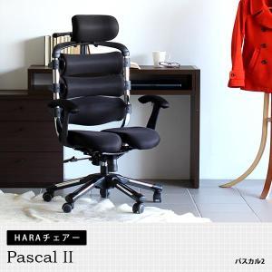 パソコンチェア オフィスチェア 高機能 HARA Chair ハラチェア Pascal II パスカル2