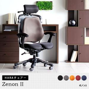 パソコンチェア オフィスチェア 高機能 HARA Chair ハラチェア Zenon II ゼノン2