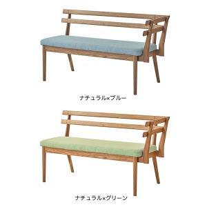 カウチ ベンチ 木製 左肘掛け 幅130 椅子 ブルー グリーン atom-style