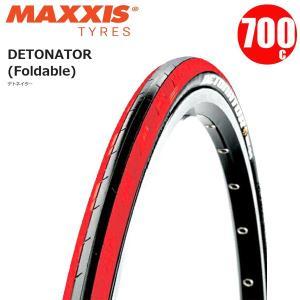 マキシス タイヤ デトネイター MAXXIS DETONATAR 700x28c フォルダブル マキ...