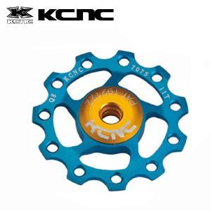 KCNC ジョッキー ホイール 11T 304395 プーリー 11s/10s/9s 11T ブルー...