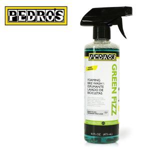 PEDROS ペドロス グリーンフィズ 110490 トリガースプレー 16oz バイクウォッシュ atomic-cycle