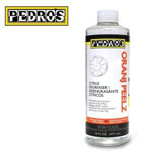 PEDROS ペドロス オレンジピールズ 110507 ニューラベル 16oz 脱脂洗浄剤 atomic-cycle