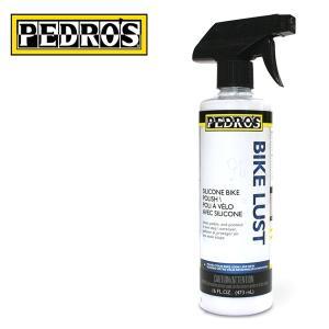 PEDROS ペドロス バイクラスト 110562 16oz バイク用つや出し剤 atomic-cycle