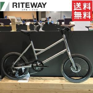 2020 ライトウェイ グレイシア RITEWAY GLACIER 自転車/ミニベロ  ゆったりマイ...