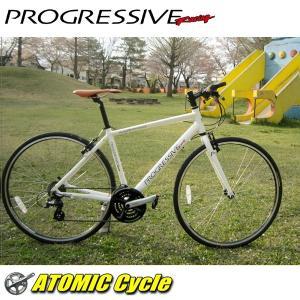 クロスバイク プログレッシブ PROGRESSIVE FRD-180 ホワイト クロスバイク