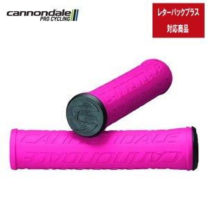 Cannondale キャノンデール Silicone Logo Grips PRP CU4193OS90 シリコングリップ|atomic-cycle