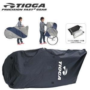 TIOGA(タイオガ) BAR02800 輪行袋 コクーン ...