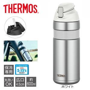 THERMOS サーモス ボトル FFQ-600 真空断熱ストローボトル ステンレス  自転車専用設...