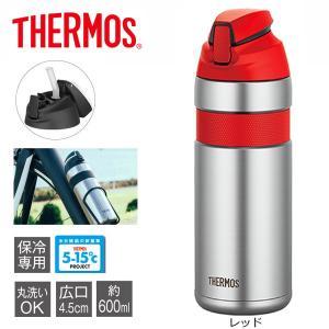 THERMOS サーモス ボトル WBT06202 FFQ-600 真空断熱ストローボトル ステンレスレッド|atomic-cycle