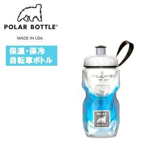 保冷 ボトル POLAR BOTTLE (ポーラ ボトル) ミニ 12oz フェードブルー ボトル 350ml