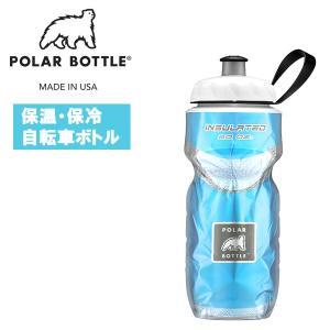 保冷 ボトル POLAR BOTTLE (ポーラ ボトル) スモール 20oz ブルー ボトル 590ml