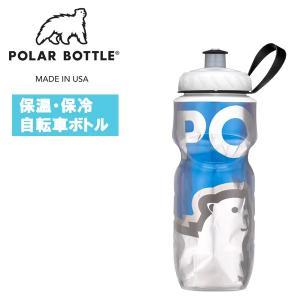 保冷 ボトル POLAR BOTTLE (ポーラ ボトル) スモール 20oz ビッグベアブルー ボトル