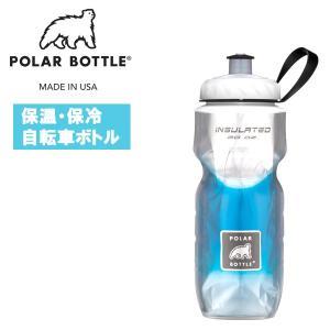 保冷 ボトル POLAR BOTTLE (ポーラ ボトル) スモール 20oz フェードブルー ボトル