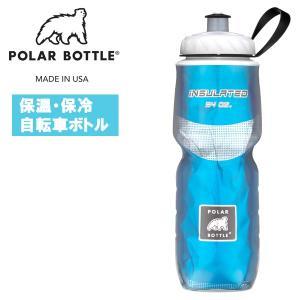 保冷 ボトル POLAR BOTTLE (ポーラ ボトル) レギュラー 24oz ブルー ボトル 710ml