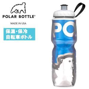 保冷 ボトル POLAR BOTTLE (ポーラ ボトル) レギュラー 24oz ビッグベア ブルー ボトル
