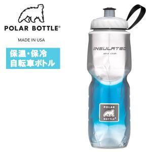 保冷 ボトル POLAR BOTTLE (ポーラ ボトル) レギュラー 24oz フェードブルー ボトル