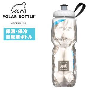 保冷 ボトル POLAR BOTTLE (ポーラ ボトル) レギュラー 24oz カーボン ブルー ボトル