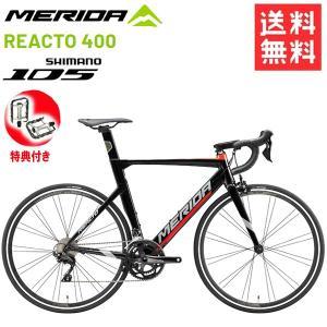 メリダ ロードバイク リアクト400 2018 MERIDA REACTO400 EBR2 atomic-cycle