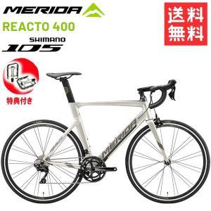 メリダ ロードバイク リアクト400 2018 MERIDA REACTO400 ES40 atomic-cycle