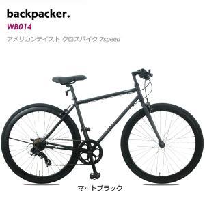 backpacker WB014 バックパッカー WB014  クロスバイク  細めのスチールフレー...