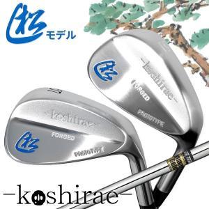 コシラエ ゴルフ モデル 松 姫路鍛造ハンドメイド ウェッジ ダイナミック ゴールド スチールシャフト 在庫限り