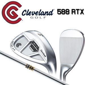 クリーブランド ゴルフ 588 RTX 2.0 キャビティ ツアーサテン ウェッジ ダイナミックゴールド スチールシャフト 在庫限り