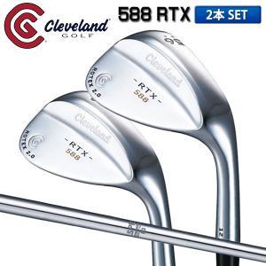 「セット/送料無料」 クリーブランド ゴルフ 588 RTX 2.0 ブレード ツアーサテン ウェッ...