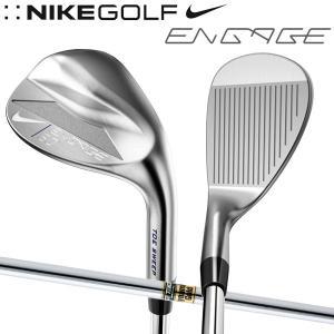 「56度のみ」 ナイキ ゴルフ エンゲージ トゥスイープソール ウェッジ ダイナミックゴールド スチールシャフト ノンメッキ仕上げ 在庫限り