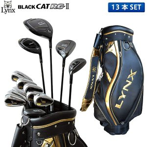リンクス ゴルフ ブラックキャット RGII クラブセット 13本組 (1W,3W,5W,UT,5I...