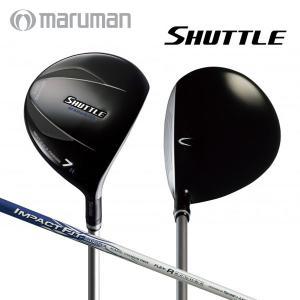 マルマン ゴルフ シャトル・ダブルチタン フェアウェイウッド (#7、#9、#11、#13) インパクトフィット MV503 カーボンシャフト