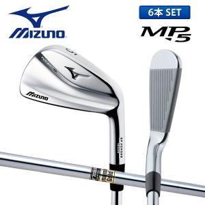 「受注生産」 ミズノ ゴルフ MP-5 アイアンセット 6本組 (5-P) ダイナミックゴールド ス...