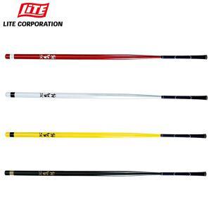 LITE powerful swing 練習器具 スイング練習器 ブランド ライト 練習器具