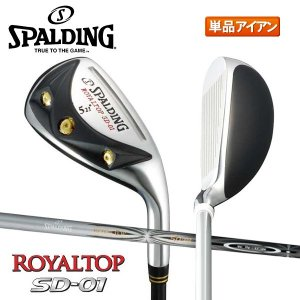 スポルディング ゴルフ ロイヤルトップ SD-01 アイアン単品 オリジナルカーボンシャフト 非公認