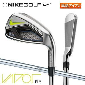 ナイキ ゴルフ ヴェイパー フライ アイアン単品 NSプロ 950GH スチールシャフト 在庫限り