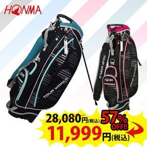 ホンマ ゴルフ CB-6603 スタンド キャディバッグ