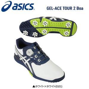 アシックス ゴルフ ゲルエース ツアー2 ボア TGN913...