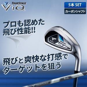 ブリヂストン ゴルフ ツアーステージ VIQ アイアンセット 5本組 (6-P) VT-506I カーボンシャフト 在庫限り