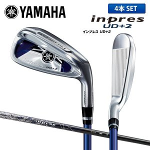 ヤマハ ゴルフ インプレス UD+2 アイアンセット 4本組 (7-P) MX-517i カーボンシャフト プラス2 YAMAHA INPRES UD 2 2017|atomic-golf