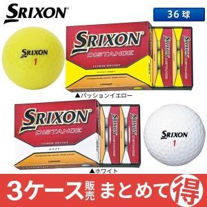 「3ケース販売」 ダンロップ ゴルフ スリクソン ディスタンス7 ゴルフボール 在庫限り