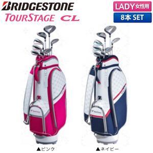 「レディース」 ブリヂストン ゴルフ ツアーステージ CL ...