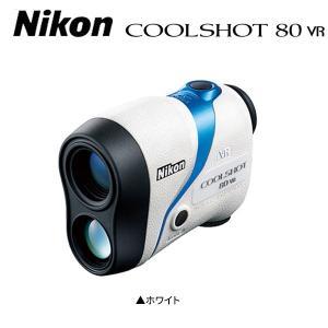 ニコン ゴルフ クールショット80 VR G-915 レーザ...