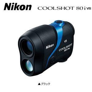ニコン ゴルフ クールショット 80i VR G-916 レ...