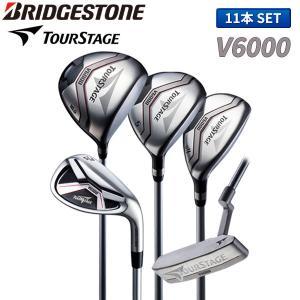 「クラブセットのみ」 ブリヂストン ゴルフ ツアーステージ V6000 クラブセット 11本組 (1...