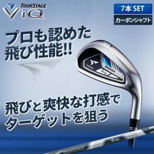 ブリヂストン ゴルフ ツアーステージ VIQ アイアンセット 7本組 (6-P,PS,S) VT-506I カーボンシャフト 在庫限り