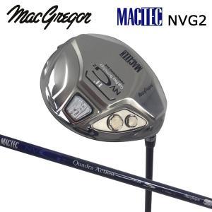 「訳あり」 マグレガー ゴルフ マックテック NVG2 ドライバー クアドラアクション カーボンシャフト 在庫限り