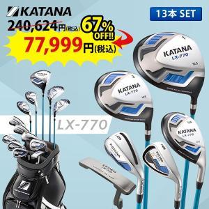 カタナ ゴルフ LX-770 クラブセット 13本組 (1W,3W,5W,U4,U5,#6-PW,AW,SW,PT) フジクラ モトーレ スピーダー Five カーボンシャフト 在庫限り