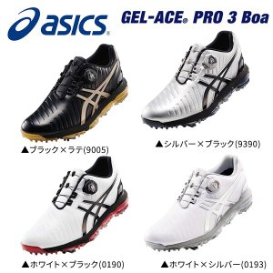 アシックス ゴルフ ゲルエース プロ3 ボア TGN919 ...