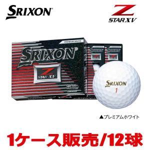 ダンロップ ゴルフ スリクソン  Zスター XV ゴルフボー...