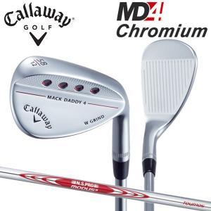 キャロウェイ ゴルフ マックダディ4 MD4 クロムメッキ ウェッジ NSプロ モーダス3 ツアー120 スチールシャフト|atomic-golf